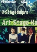 Art-Stage Holiday