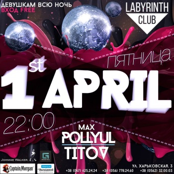 Max Pollyu @ Labyrinth Club