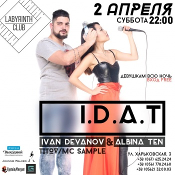 DJ Ivan Deyanov  & Albina Ten @ Labyrinth Club