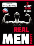 Real man party Днепропетровск