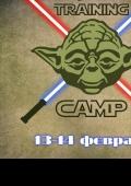 Всеукраинский дебатный турнир «Jedi Train Camp»