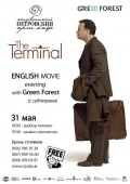 ENGLISH MOVIE evening WITH Green Forest in NP @Арт-кафе «Неизвестный Петровский»