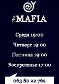 Kava- Mafia