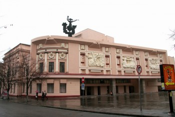 Театр им шевченка днепропетровск афиша театр на коньково афиша