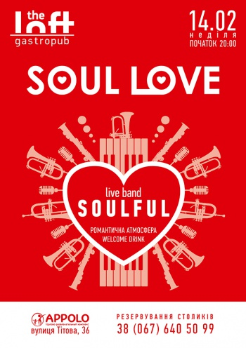 Soul Love At The Loft Appolo