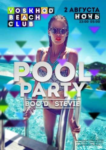Pool Party в Voskhod Beach Club