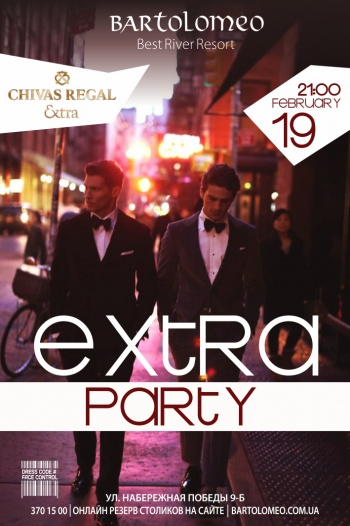 Extra Party