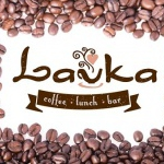 Coffee lunch bar LAVKA