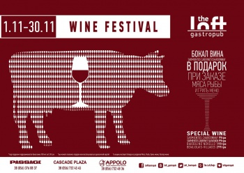 Wine festival at the Loft Gastropub!