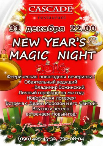 New year's magic night