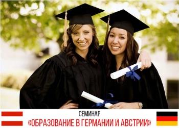 Обучение в россии и за рубежом