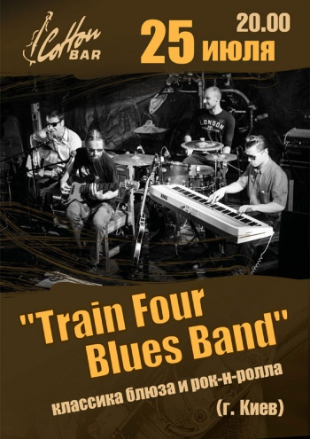 Группа «Train Four Blues Band» в Cotton Bar