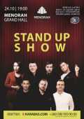 Концерт «Stand Up Show»